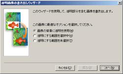PHOTOSHOP_PNG_1.jpg