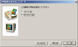 PHOTOSHOP_PNG_2.jpg