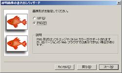 PHOTOSHOP_PNG_3.jpg
