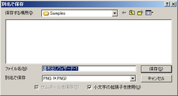 PHOTOSHOP_PNG_4.jpg