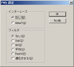 PHOTOSHOP_PNG_5.jpg