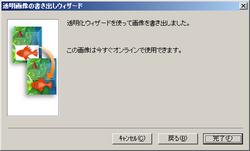 PHOTOSHOP_PNG_6.jpg